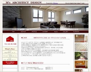 homepage0731_2012.jpg