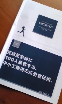 seminer1109_2012.jpg
