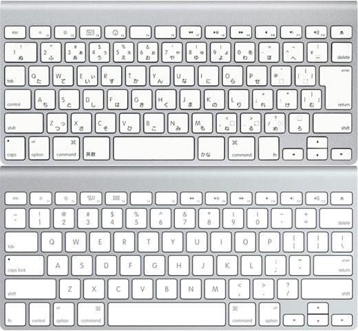 日本 入力 mac キーボード us 語