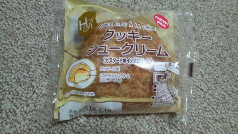クッキーシュークリーム