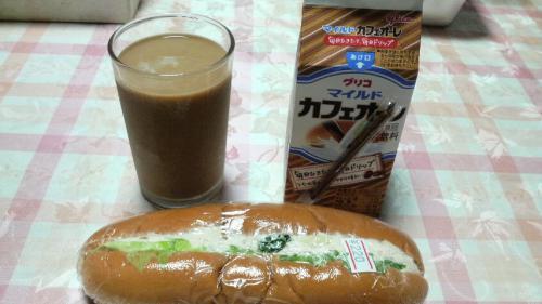 ⑦ツナパン・カフェオーレ