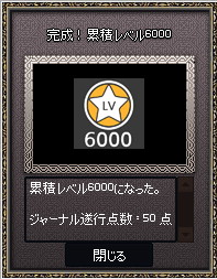 20121202-1.png