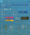 20121202-3.png