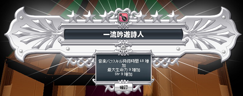 20130103-2.png