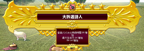 20130116-3.png