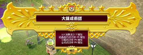 20130308-1.png
