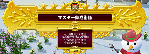 20130403-1.png