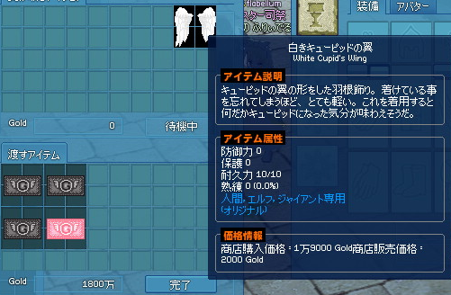 20130430.png
