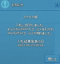 20130515.png