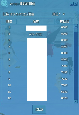20130524-3.png