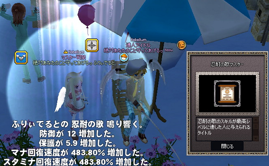 20130526.png