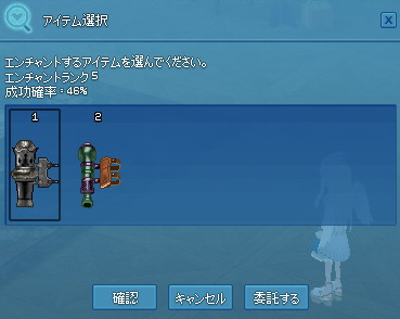 20130605-2.png