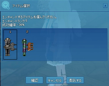 20130606-1.png