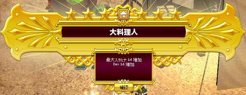20140125-2.png