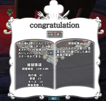 20140128-2.png
