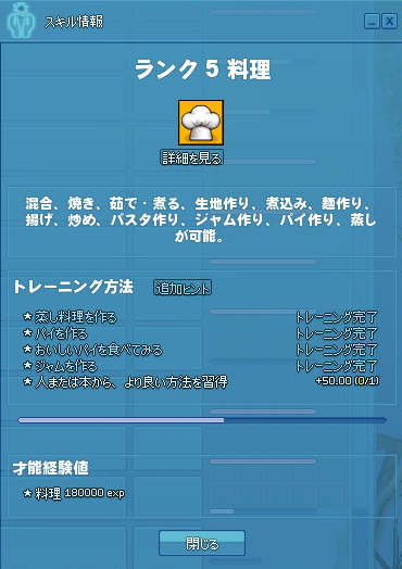 20140129-2.png