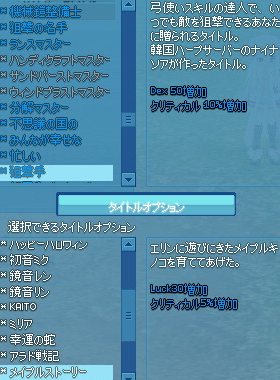 20140205-3.png