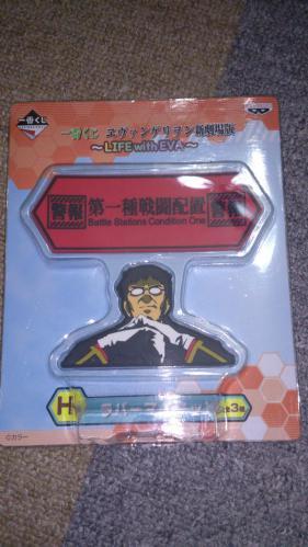 DSC_0018_convert_20121122105740_20121122105818.jpg