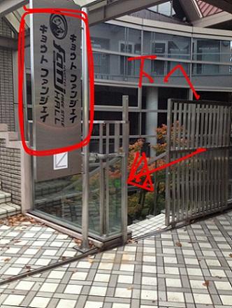FanJ写真2