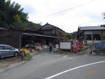 浄瑠璃寺バス停周辺