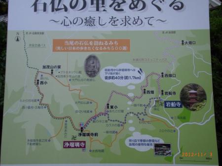 岩船寺への案内図