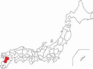 kumamoto.png