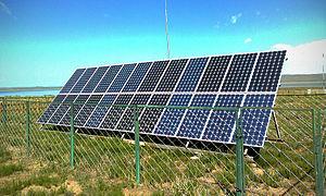 Solar_panels.jpg