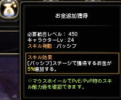 0216金策