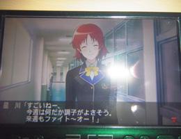 hosikawa.jpg