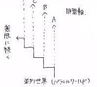 pd2.jpg