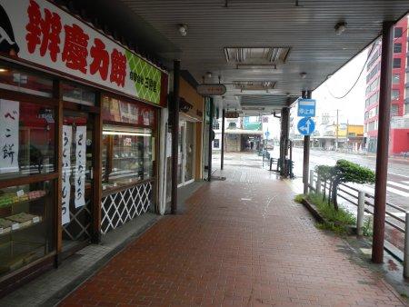 函館E51_Day2_03