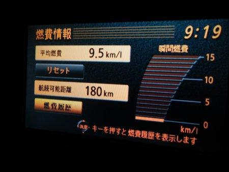 函館E51_Day2_10