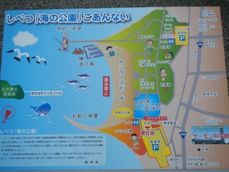 北海道の旅12