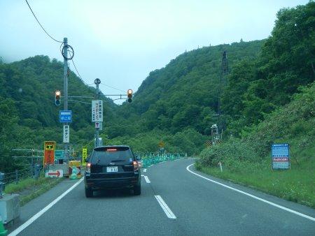 北海道の旅07