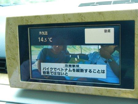 北海道の旅08