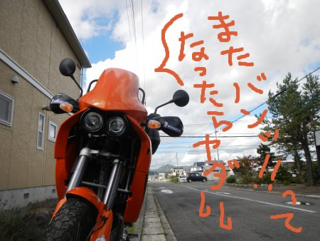 大雪山JKZ05