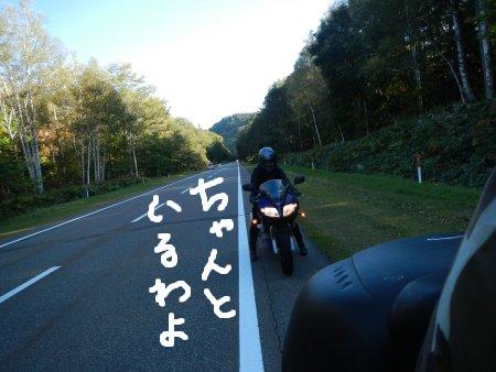 大雪山JKZ11