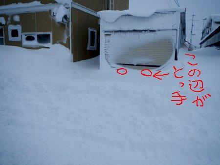 記録的暴風雪07