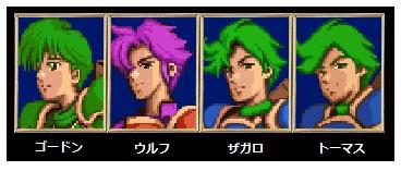 進化した四人