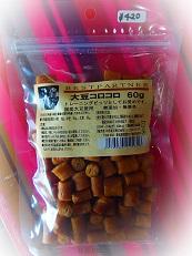 大豆コロコロd