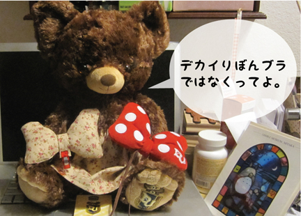 Pudding_01162013-01.jpg