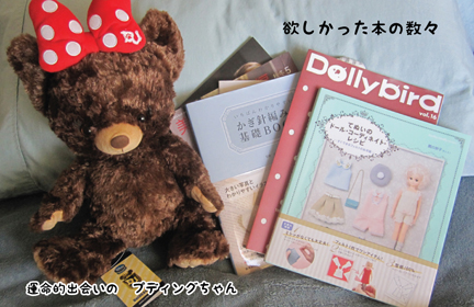 books_01142013-01.jpg