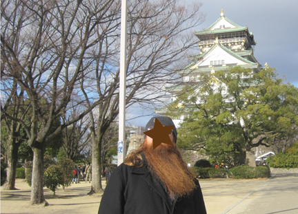 oosaka_01132013-01.jpg