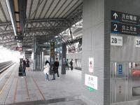 NCM_0138_20121115030749.jpg