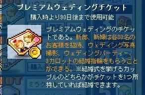 Maple120709_030738.jpg