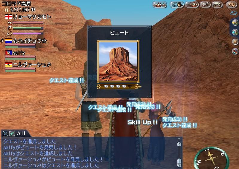 2012y05m29d_005557550.jpg