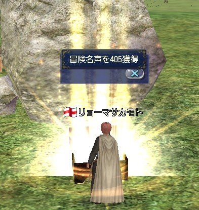 2012y09m21d_003843893.jpg