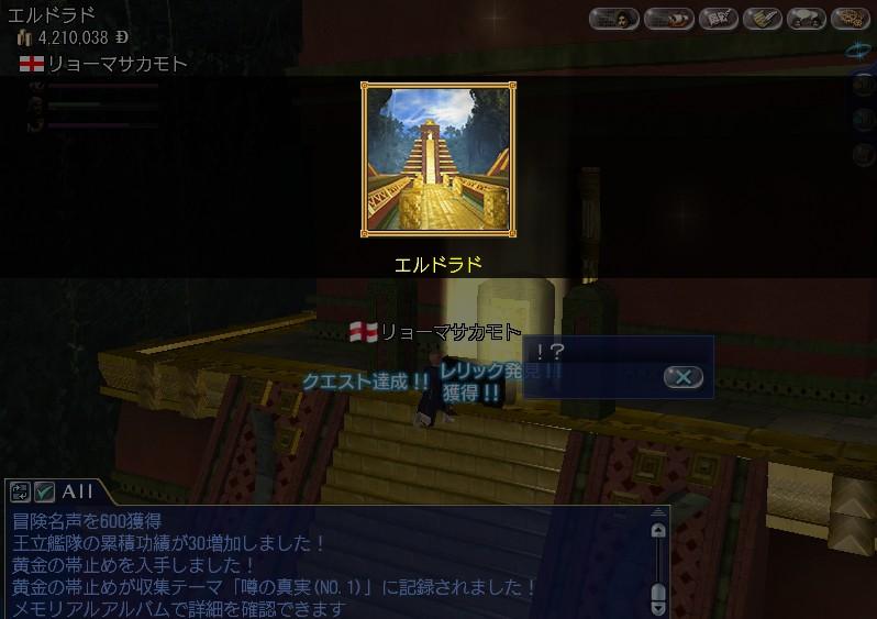 2012y09m27d_232053260.jpg