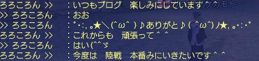 2012y10m18d_184655944.jpg