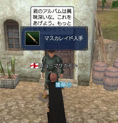 2012y10m19d_010056501.jpg